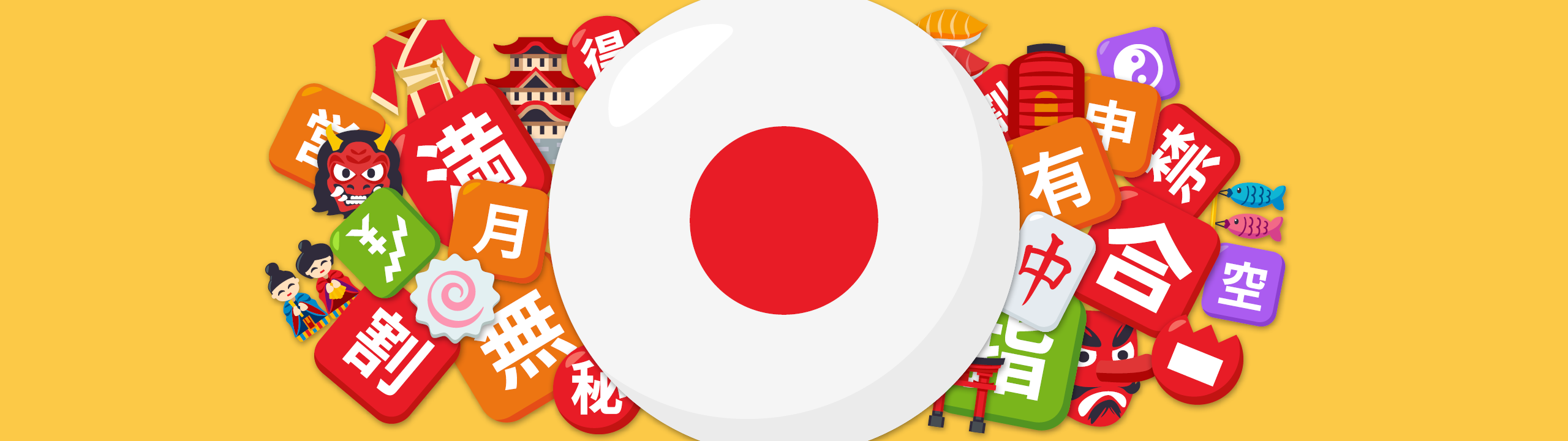 What Do These East Asian Emojis Really Mean Emojione Blog
